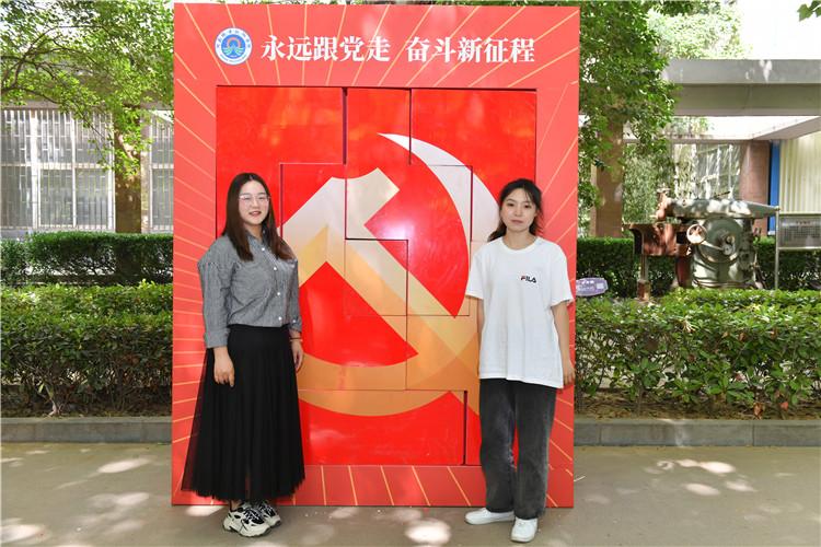 将党史学习教育与学校发展相结合  河南职业技术学院以实效检验成效